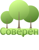 Соверен